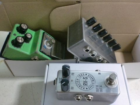Guitar_Pedal_package