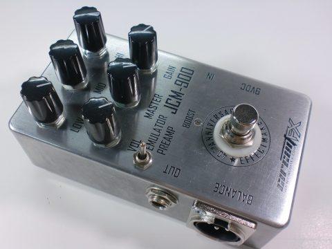JCM900SpeakerEmulator