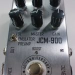 jcm900speakeremulator_16