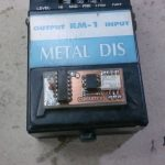 ROCK METAL DIST
